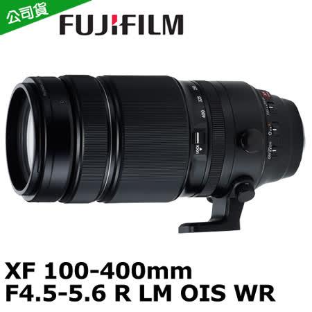 FUJIFILM XF 100-400mm F4.5-5.6 R LM OIS WR 超望遠變焦鏡頭(公司貨).-送保護鏡(77)+拭鏡筆