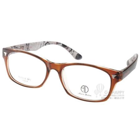 ALAIN DELON眼鏡 潮流百搭款(棕-黑) #AD20316 BR3