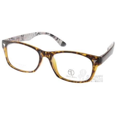 ALAIN DELON眼鏡 潮流百搭款(琥珀-黑) #AD20316 D3