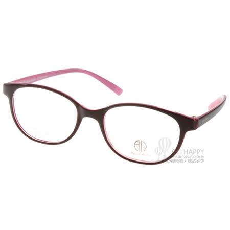 ALAIN DELON眼鏡 簡約典雅款(紫-粉紅) #AD20317 RR1