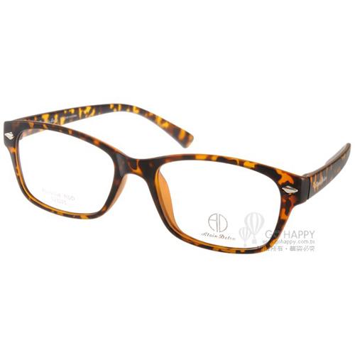ALAIN DELON眼鏡 簡約典雅款(琥珀) #AD20318 MDD