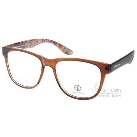 ALAIN DELON眼鏡 完美品味款(棕-黑) #AD20319 BR1
