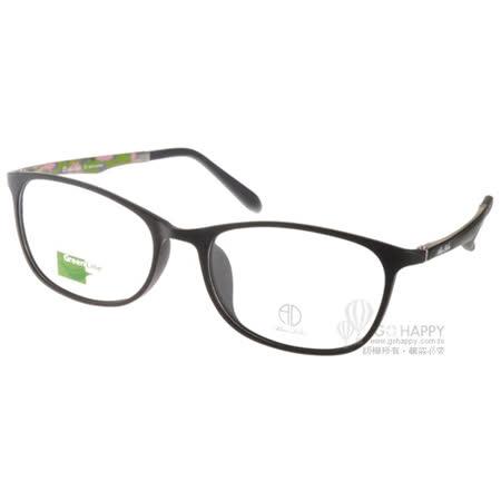 ALAIN DELON眼鏡 休閒簡約款(黑-迷彩綠) #AD20322 B2