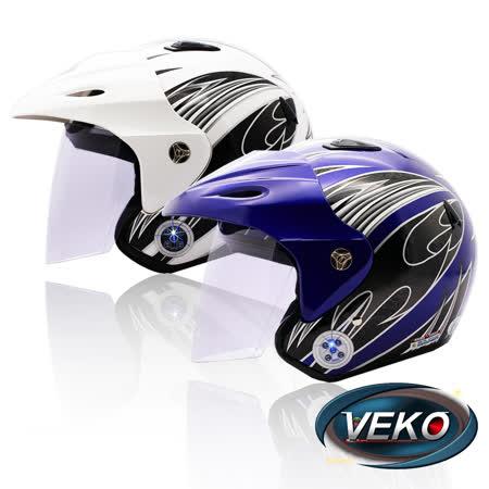 ★大團購★VEKO藍芽4.0立體聲專利安全帽(BTS-M系列)2入組