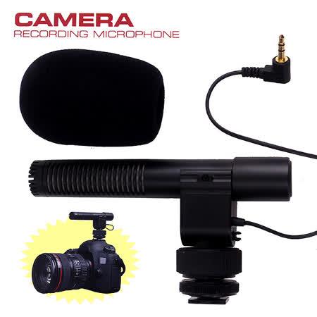 JYC DM-168 專業相機錄音麥克風~限量
