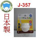 日本 海綿過濾器XL-J-357-白色