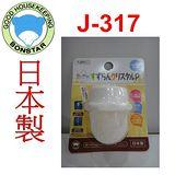 日本製 水晶型過濾器-J-317