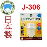 日本製 海綿過濾器-J-306-白色
