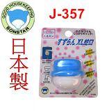 日本 海綿過濾器XL-J-357-藍色
