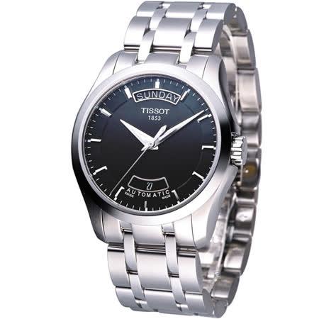 天梭 TISSOT Couturier建構師系列機械腕錶 T0354071105100