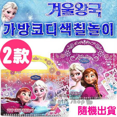 〔小禮堂〕迪士尼 冰雪奇緣 著色本《粉.2款隨機出貨.姊妹.寶石花朵》附貼紙.透明模板