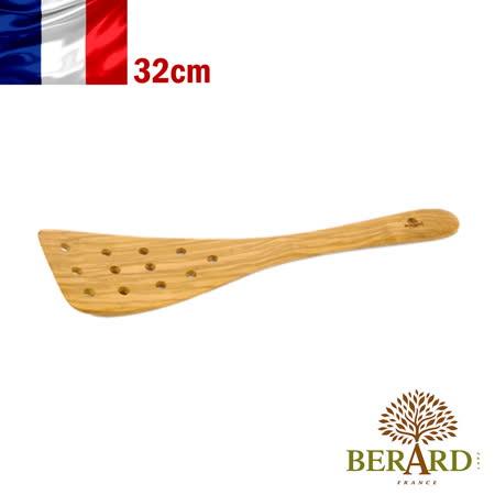 法國【Berard】畢昂原木食具『GALBE系列』橄欖木12孔平寬炒鏟32cm