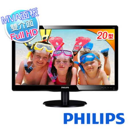 [2入組] PHILIPS 200V4QSBR 20型MVA液晶螢幕