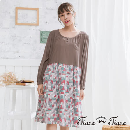 【Tiara Tiara】手繪風格紋裙假兩件式洋裝(駝/藍)