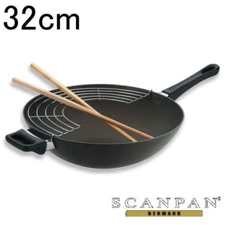 【丹麥 SCANPAN】經典系列-單柄炒鍋32CM(附蓋、滴油網、長筷)