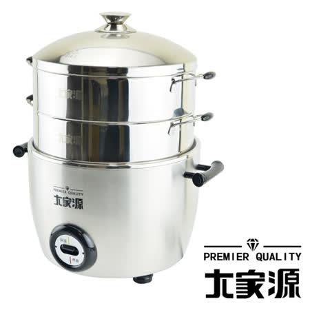 【大家源】12人份全304不鏽鋼養生電鍋加蒸籠 TCY-3222