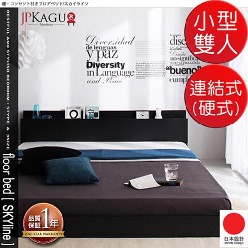 JP Kagu 附床頭櫃與插座貼地型床組~連結式床墊^(硬式^)小型雙人4尺