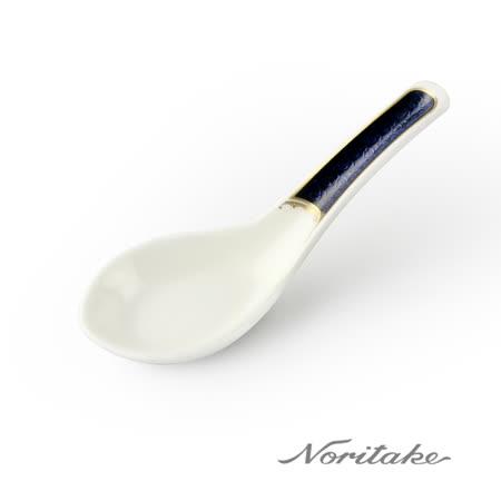 【NORITAKE】金色時光湯匙