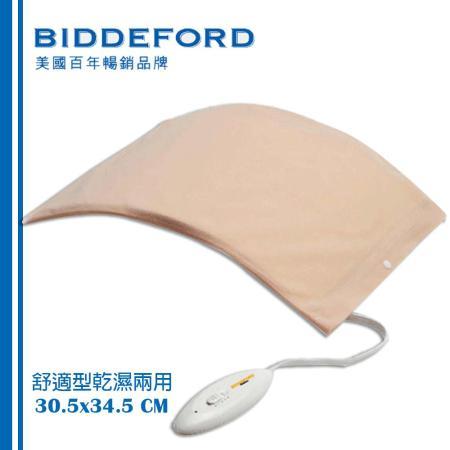 【BIDDEFORD】舒適型乾溼兩用熱敷墊FH-90