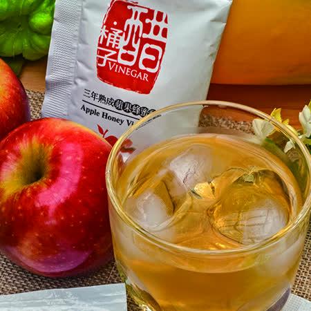 【即期品】醋桶子果醋隨身包任選4盒(蘋果蜂蜜醋/梅子醋)