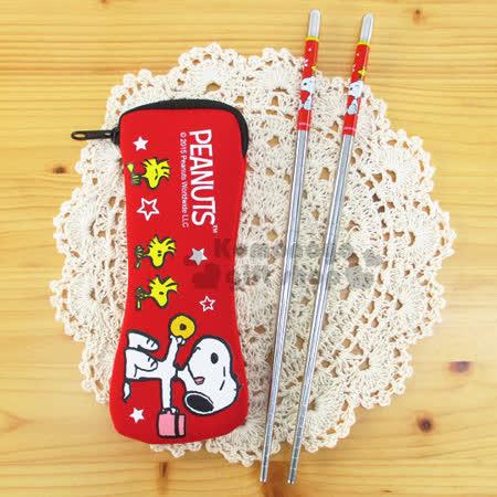 〔小禮堂〕史努比 兩截式不鏽鋼筷組《紅.坐姿.糊塗塔克.星星》附收納袋