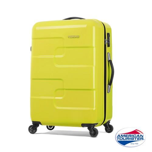 AT 美國旅行者 24吋 PUZZLE CUBE 炫彩立體拼圖硬殼四輪行李箱(萊姆黃)