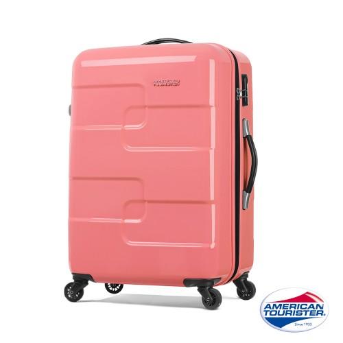 AT 美國旅行者 27吋大 遠 百 高雄 美食 PUZZLE CUBE 炫彩立體拼圖硬殼四輪行李箱(蜜桃粉)