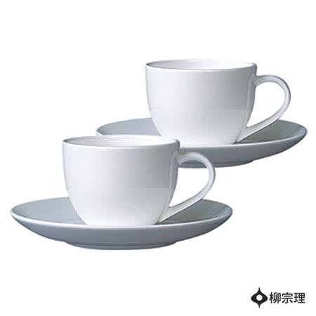 柳宗理-骨瓷咖啡杯對杯組