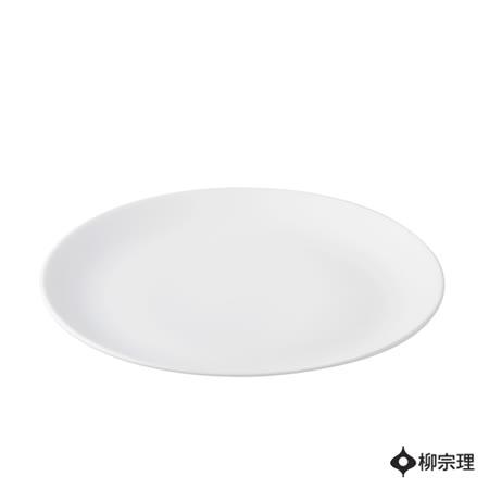 【勸敗】gohappy線上購物柳宗理-骨瓷圓盤(直徑19cm)哪裡買大 遠 百 happy go 點 數