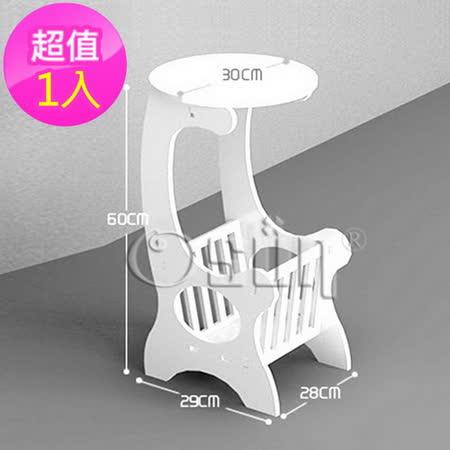 【Osun】DIY木塑板置物架 經典款書報茶几