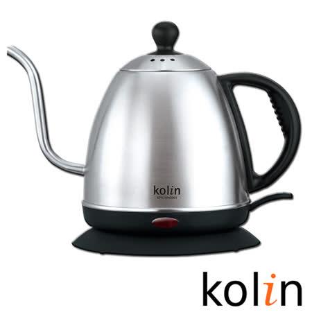 【歌林Kolin】0.8L細口不鏽鋼快煮壺 KPK-MN0861