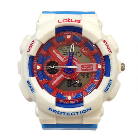 LOTUS 鋼彈配色運動時尚電子腕錶-52mm/防水/禮物/G-SHOCK/現貨/LS-1026-12