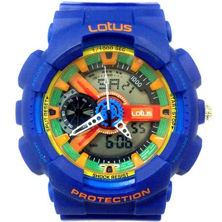LOTUS 樂高配色運動時尚電子腕錶-52mm/防水/禮物/G-SHOCK/現貨/LS-1026-03
