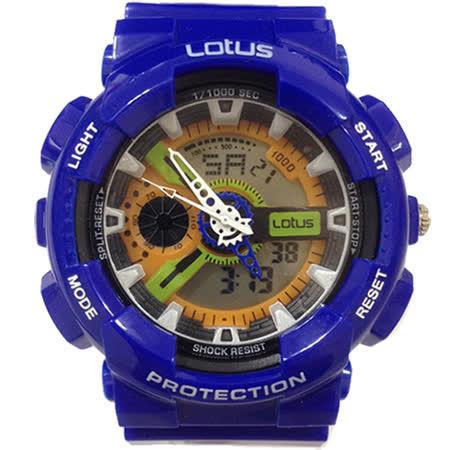 LOTUS 樂高配色運動時尚電子腕錶-52mm/防水/禮物/G-SHOCK/現貨/LS-1026-05