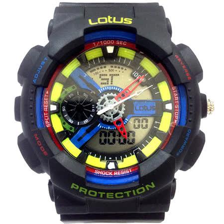 LOTUS 黑潮來襲運動時尚電子腕錶-52mm/防水/禮物/G-SHOCK/現貨/LS-1026-04