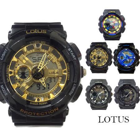 LOTUS 黑金來襲運動時尚電子腕錶-52mm/防水/禮物/G-SHOCK/現貨/LS-1026-18