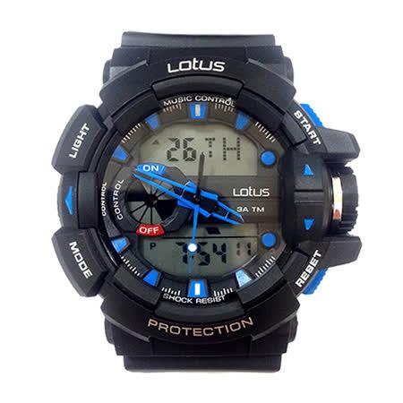 LOTUS 運動時尚潮流電子腕錶-52mm/防水/禮物/G-SHOCK/現貨/LS-1069-15