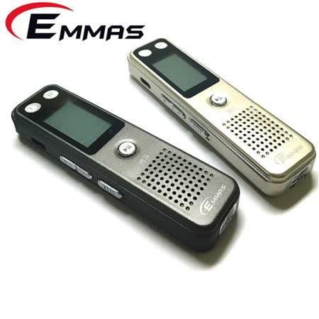 【EMMAS】數位MP3錄音筆 (SY-850 16GB)