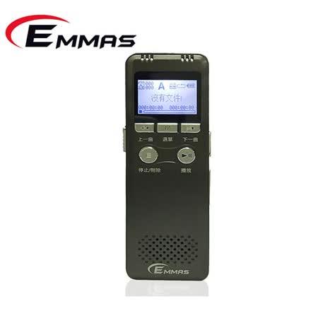 【EMMAS】數位錄音筆MP3 (SY-880 16GB)