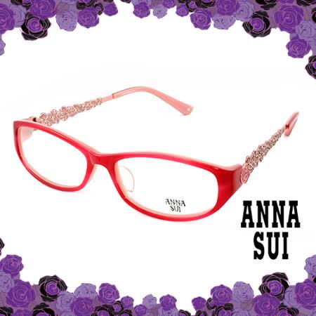 Anna Sui 安娜蘇 金屬簍空薔薇甜蜜花園造型眼鏡(粉色) AS524-1211
