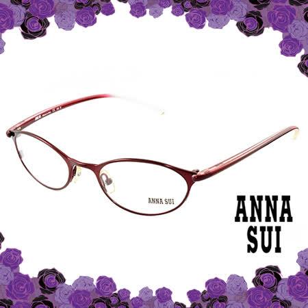Anna Sui 安娜蘇 經典花園漸層金屬框造型眼鏡(紅色) AS03701