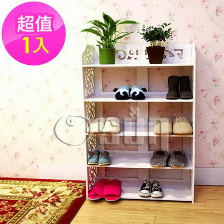 【開箱心得分享】gohappy【Osun】DIY木塑板置物架 歐式白色雕花五層鞋架-加寬(CE-178-XJ-006)價格台北 sogo 百貨