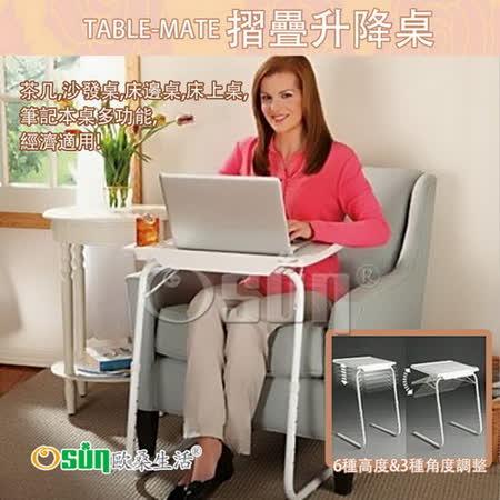 【Osun】摺疊升降桌  白色 CE-205