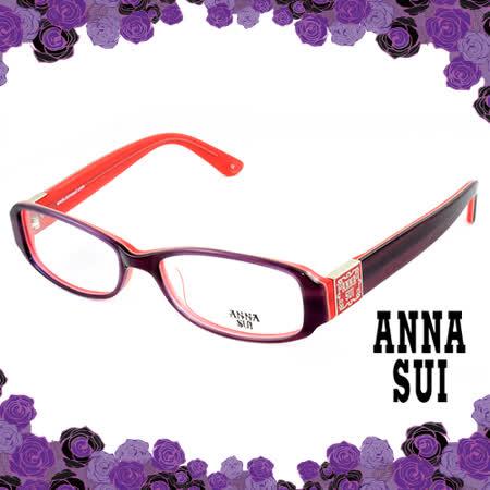 Anna Sui 安娜蘇 祕密花園蝴蝶造型眼鏡(紫紅色) AS502706
