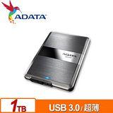 ADATA威剛 HE720 1TB(科技銀) USB3.0 2.5吋行動硬碟