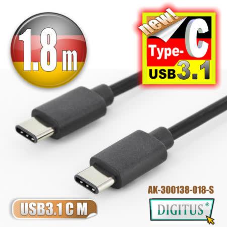 曜兆DIGITUS USB Type-C(公)轉Type-C 傳輸線(公對公)_1.8公尺