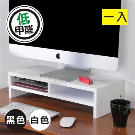 BuyJM低甲醛仿馬鞍皮雙層桌上置物架/螢幕架2色