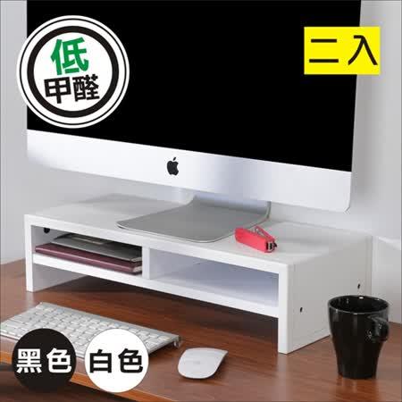 BuyJM低甲醛仿馬鞍皮雙層桌上置物架/螢幕架2入組