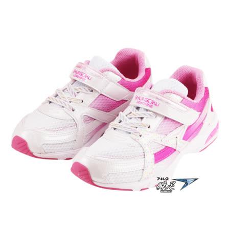 Achilles日本瞬足 小中童段 正常型 高標準系列-白粉 A6S9-ELEJ2651