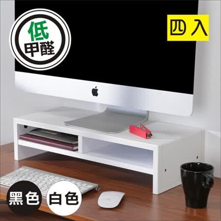 BuyJM低甲醛仿馬鞍皮雙層桌上置物架/螢幕架4入組